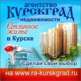 Риэлторское агентство