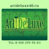 ART DE LUXE дизайн-студия