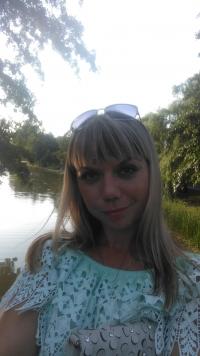 Левченко Валентина Викторовна