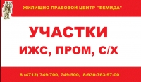 УЧАСТКИ ИЖС С/Х, ПРОМ.